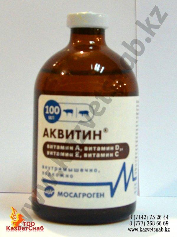 витамины в ветеринарии