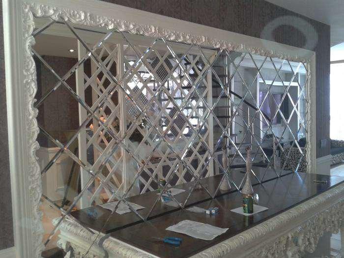 Buy Mirror tile, panel