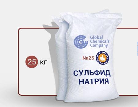 Sodium sulfide, sulphurous sodium buy in Almaty