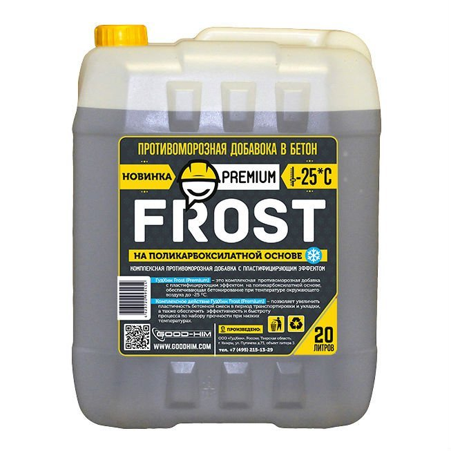 Buy Antifrosty additive in concrete (-25C) with softener-20l.