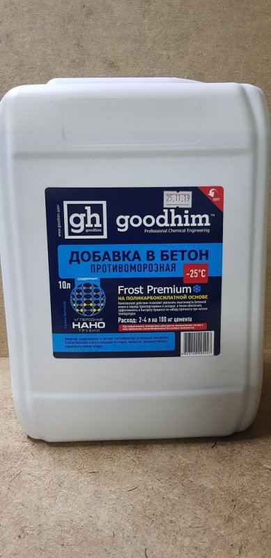 Buy Additive antifrosty (-25s) for concrete with softener-10l.