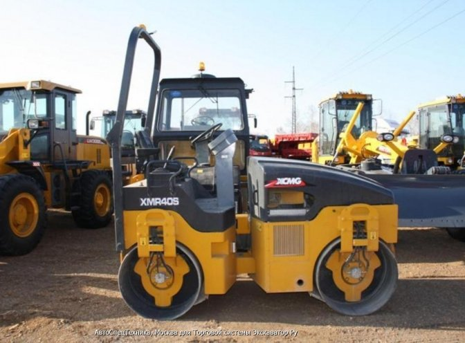Buy Two-roller compaction roller of XCMG XMR403