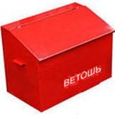Buy Box for rags