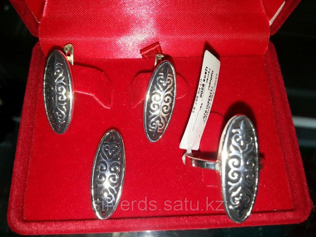 Buy Jewelry from silver