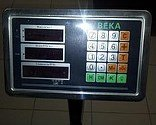 Buy Scales commodity platform (moisture-proof) to 300 kg.