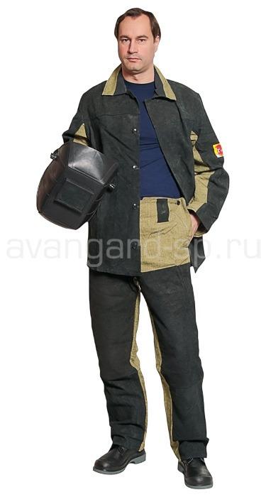 """Buy Suit of the welder type """"B"""". Article 008600"""