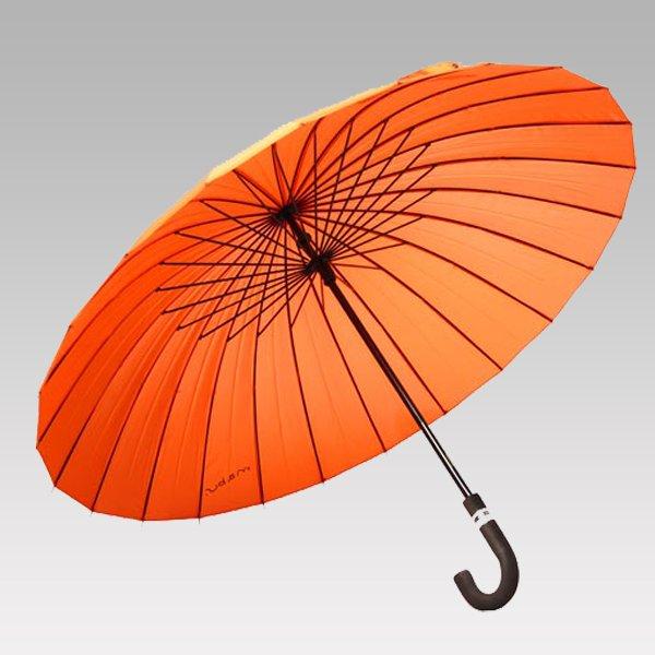 "Buy Umbrella ""Orange mood"