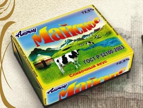 Масло Майское 72,5%