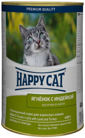 canned food for cats of happy cat 400gr buy in almaty