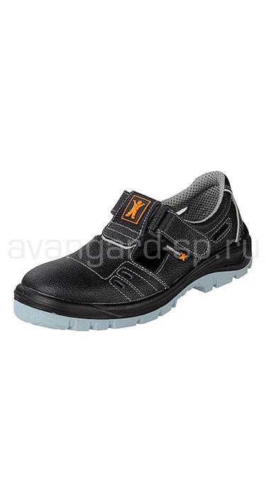 Buy Sandals Unit, MT. Article 067933