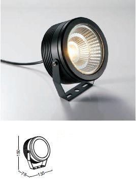 Buy Lamps Dot Almaty LedLsp157 In CxBoed
