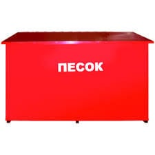 Buy Box for sand 0,5 (assembly) 1255*700*805