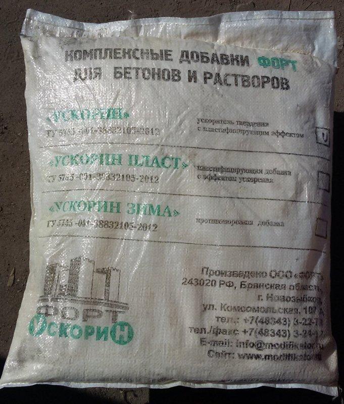 Ускорин - ускоритель твердения бетона