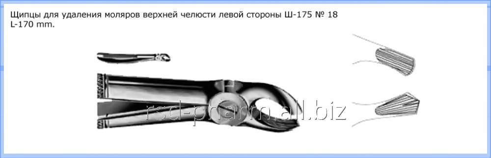 Щипцы для удаления моляров верхней челюсти левой стороны № 18, Щ-175 П
