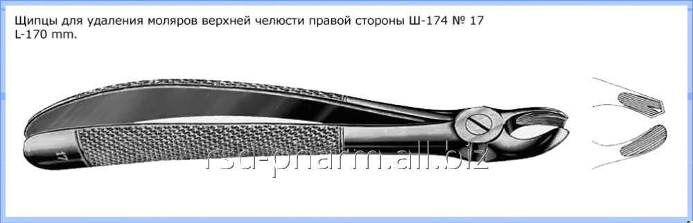 Щипцы для удаления моляров верхней челюсти правой стороны № 17, Щ-174 П