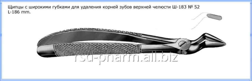 Щипцы с широкими губками для удаления корней зубов верхней челюсти № 52, Щ-183 П