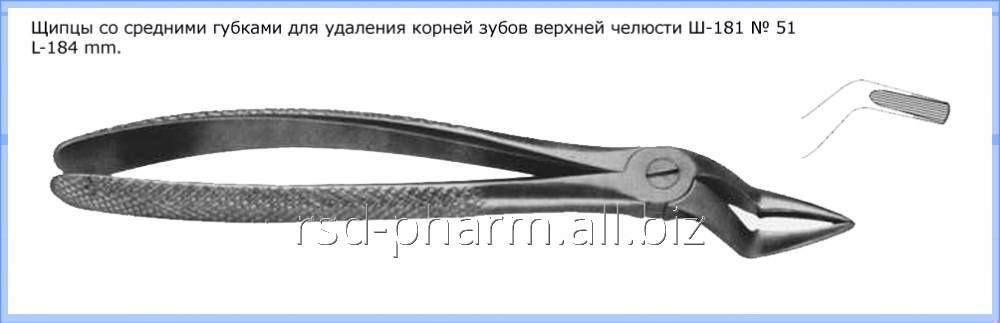 Щипцы со средними губками для удаления корней зуб верхней челюсти № 51, Щ-181 П