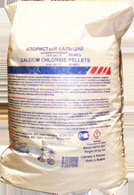 Кальций хлористый, Хлорид кальция