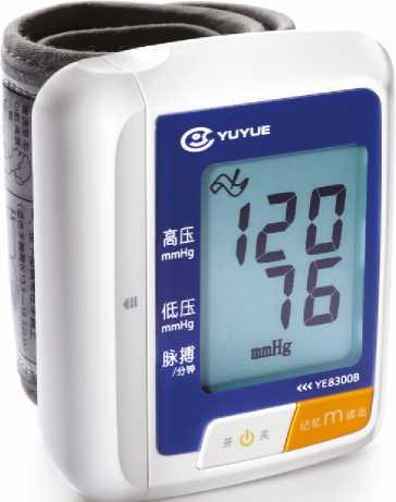 Купить Измерители кровяного давления электронные YE8300B - Напульсные Turan