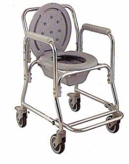 Кресло со стульчаком 699L