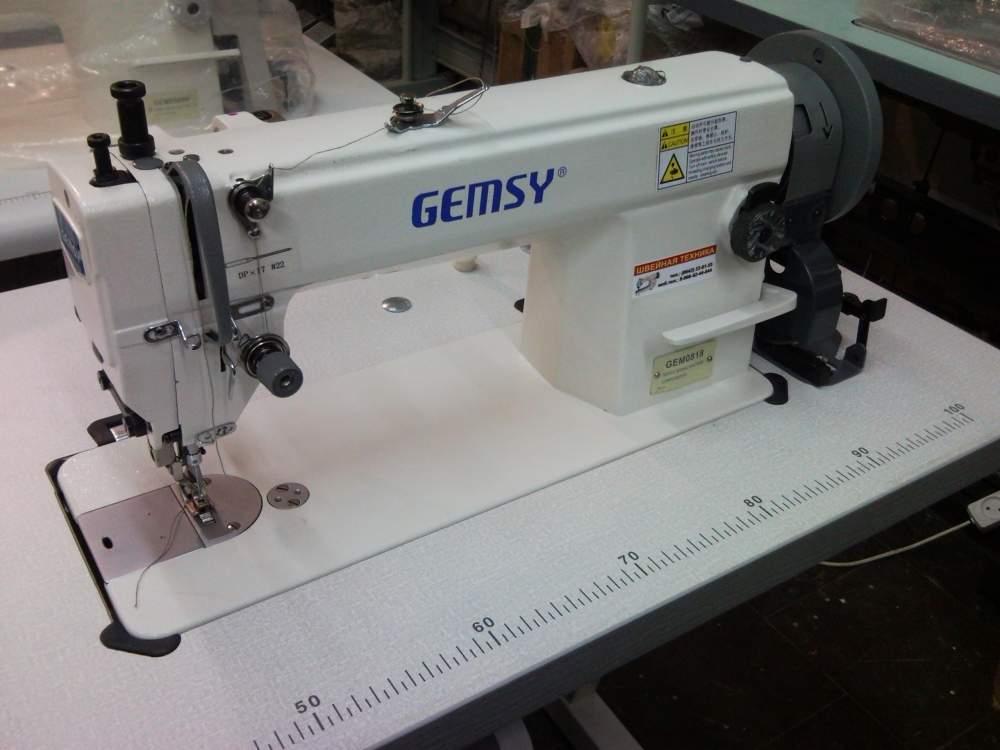 Gemsy sewing machine