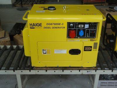 Buy Diesel power stations