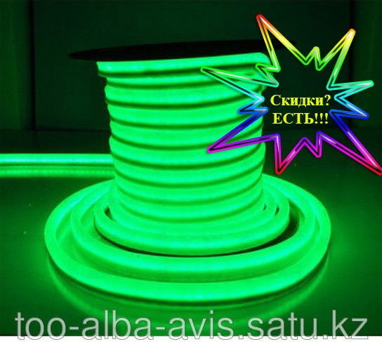 Buy Flexible neon, Flex Neon fleks neon, cold neon, neon cord. Color: green N-002