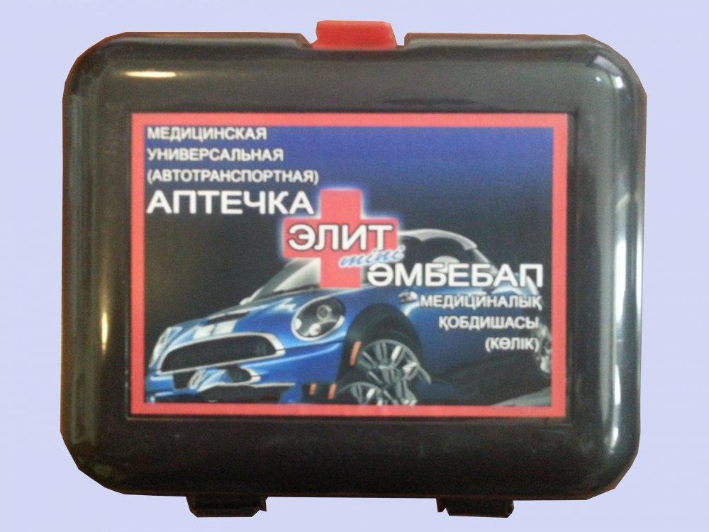 Автомобильные Аптечки Нового Образца 2015 В Казахстане - фото 3