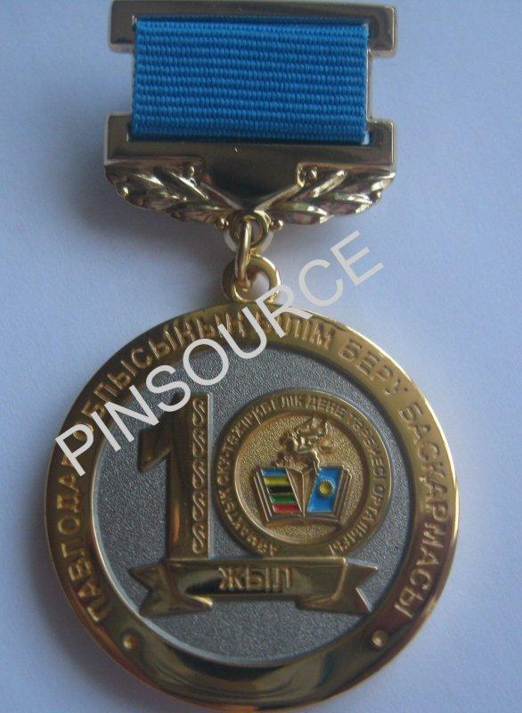 Награды казахстанамедаль за безупречную службу