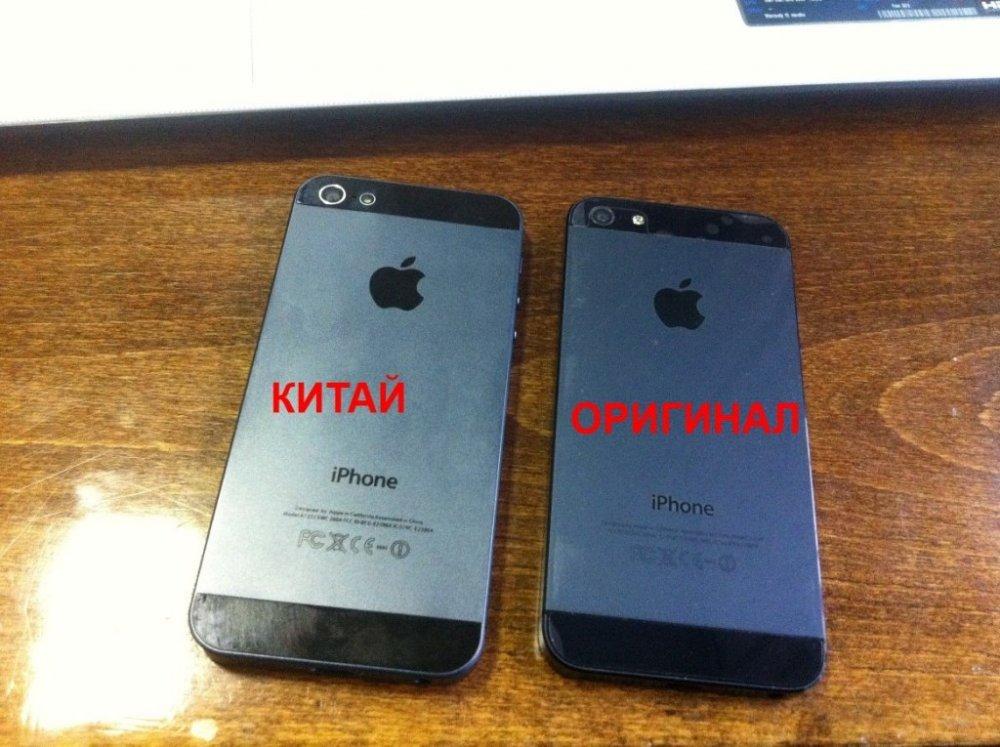 что такое айфон 7 копия или