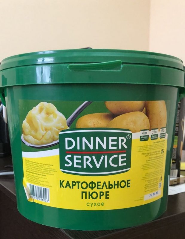 Buy Knorr mashed potatoes of 3,5 kg