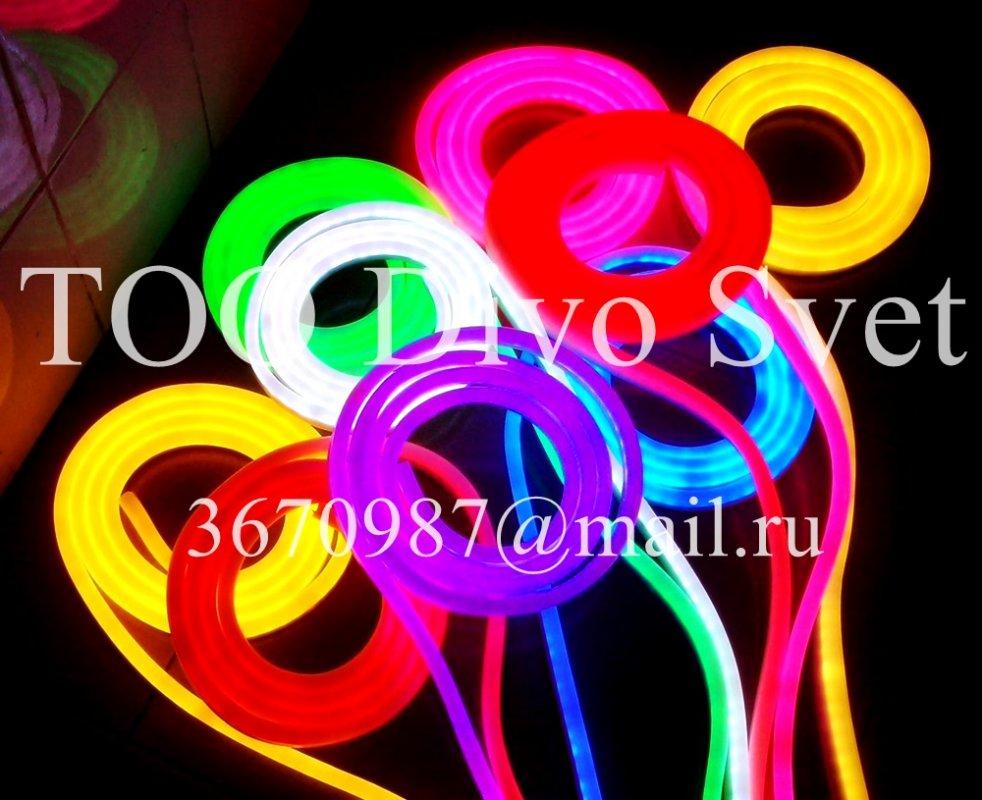 Buy LED Flex Neon of all flowers. LED flexible neon, cold neon, fleks neon.