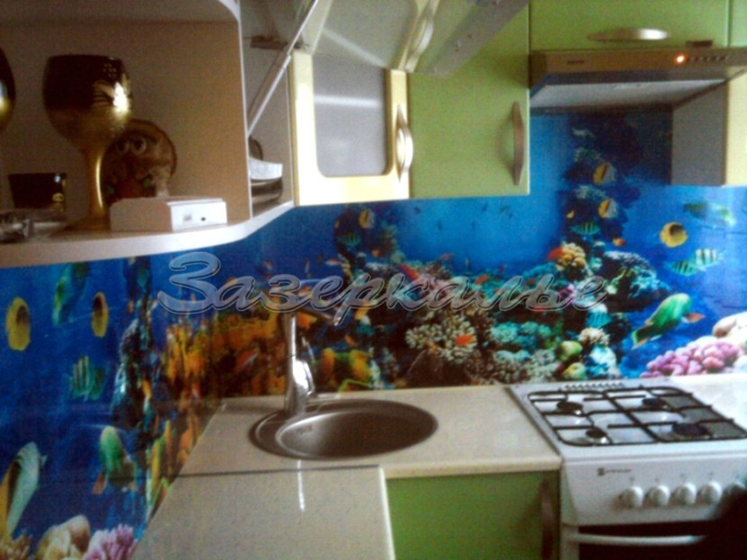 Kitchen Apron From Glass Skinali With Subject Of The Underwater World