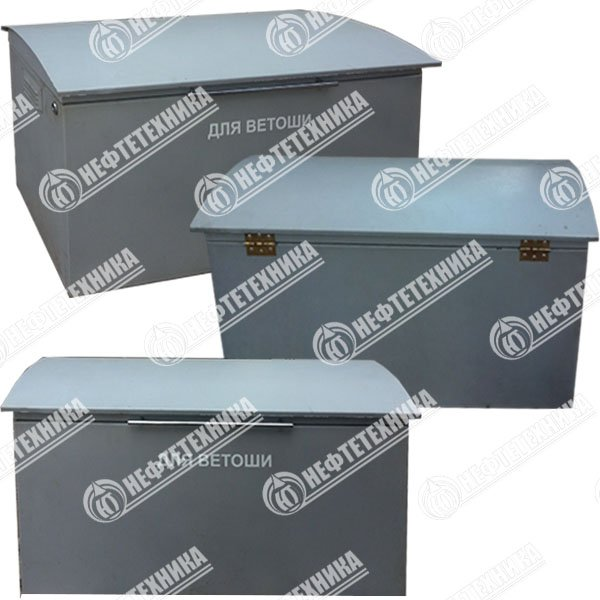Buy Boxes for fuel sampling