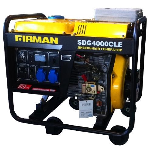 Дизельный генератор на колесах 3 кВт FIRMAN SDG4000CLE