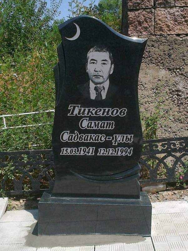 Памятники на могилу фото цены в алматы Мраморный голубь Борзя