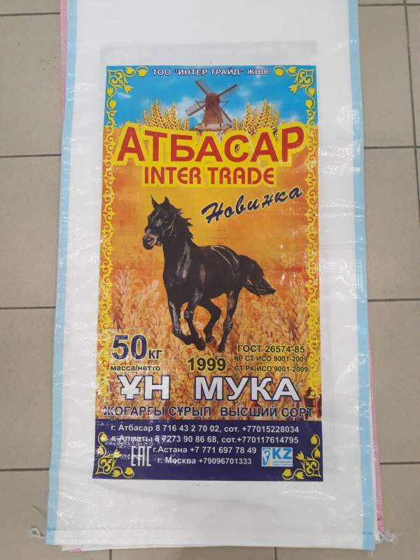 Купить Мука пшеничная хлебопекарная Атбасар, высший, 1 и 2 сорт