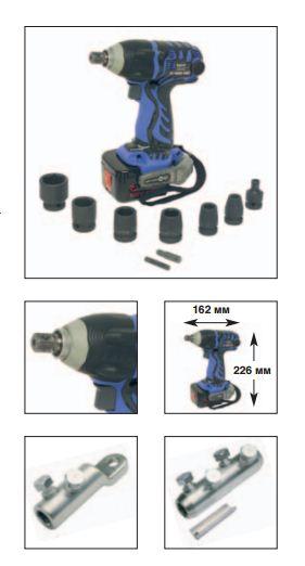 Купить Аккумуляторный инструмент для срыва головок болтов IT-1000-033