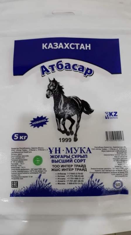 Мука Атбасар, расфасовка по 5 кг, сорт высший