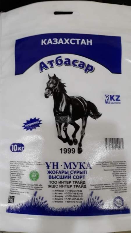 Купить Мука высшего сорта Атбасар, упаковка по 10 кг