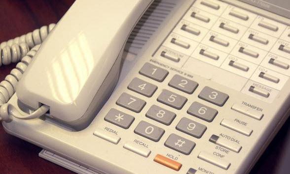 Купить Оборудование телекоммуникационное для телефонных конференций