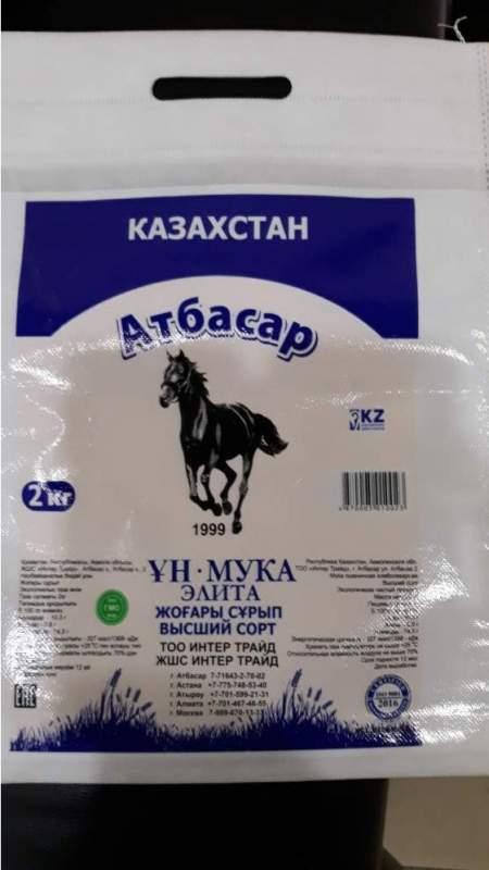 Мука пшеничная высшего сорта Атбасар Элита, по 2  кг