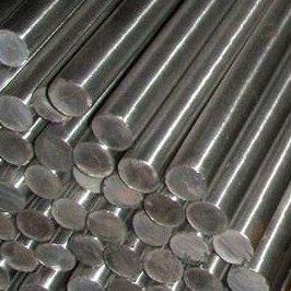 Купить Круг стальной 4 мм 3сп 09Г2С 45 40Х ГОСТ 7417-75 калиброванный