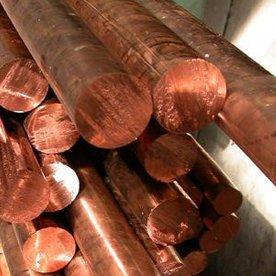 Buy Bar of copper 3 - 150 mm of M1 of M3 of Sq.m of GOST 1535-91
