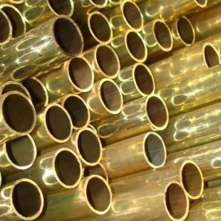 Buy Pipe of brass 1,2 - 200 mm L63 L68