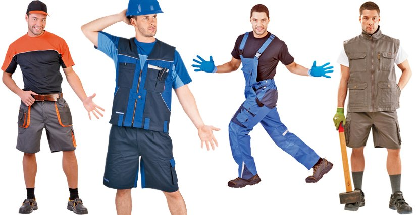 Рабочая одежда