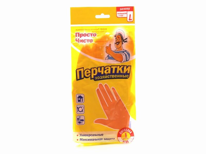 Купить Перчатки резиновые Prosto Chisto Perchatki Hoz.universal L 240*1sht 4683