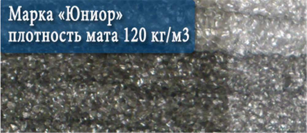 Buy The mat is wrestling, the sizes 1kh2m., Thickness of a mat is 5 cm, density 120kg/m3
