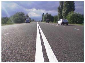 Краска для разметки дорог в г.алматы гидроизоляция слоистос