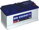 Батареи аккумуляторные свинцовые стартерные 6CT - 88 AL3, Батареи аккумуляторные свинцовые стартерные